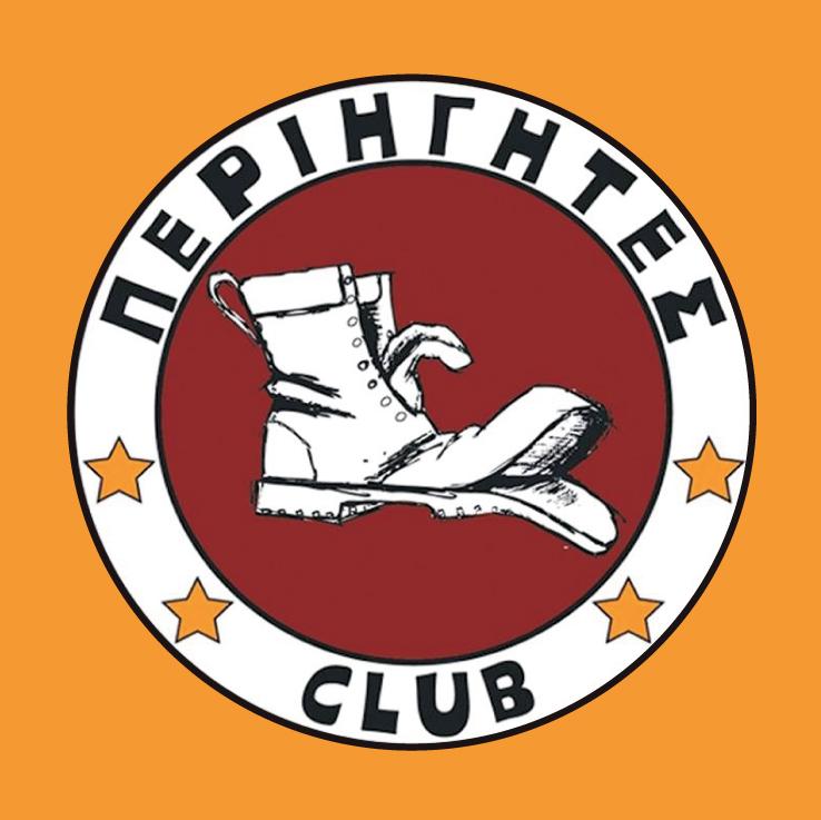 Periigites Club