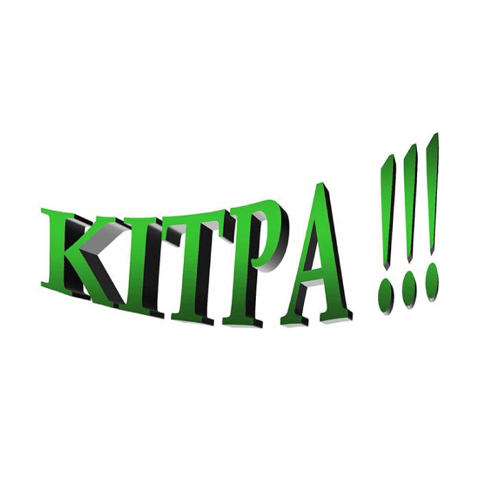 Kitra -