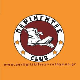 Periigites Club -