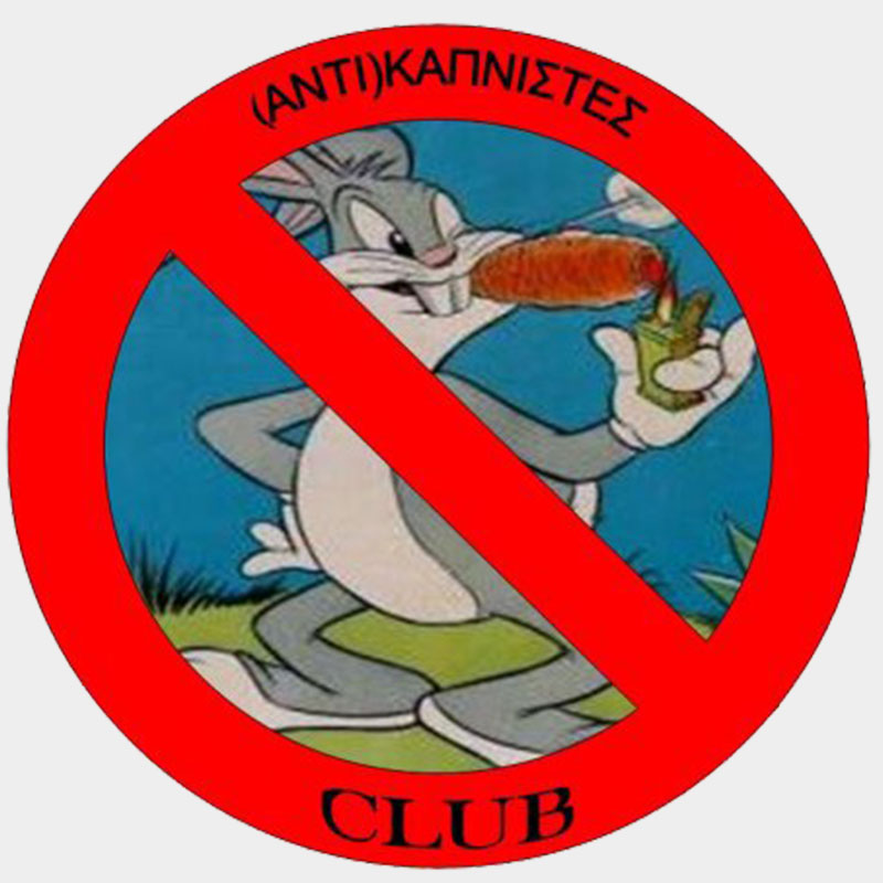 Anti Kapnistes Club