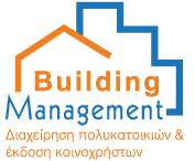 Building Management - Our priority is the personal communication and prompt service. Our aim is to ensure transparency and efficiency in the financial management of your building.