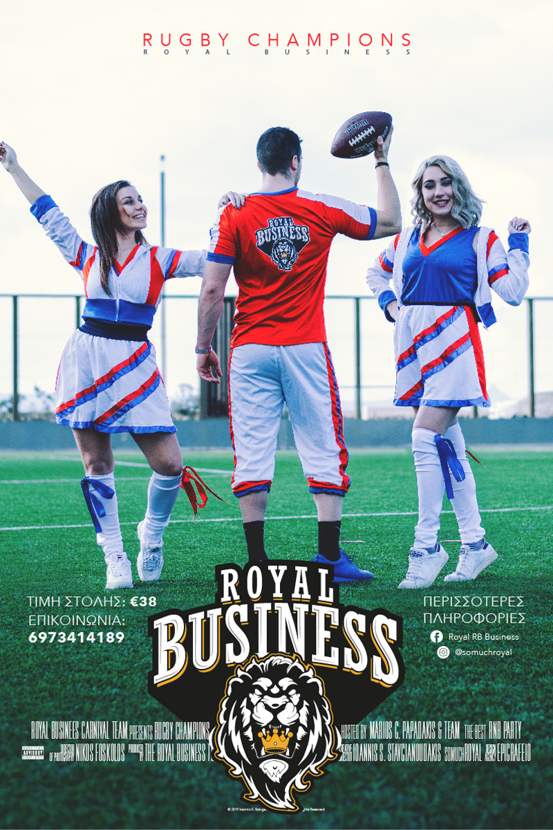 ROYAL BUSINESS