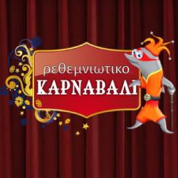 Ta Finikopoula -
