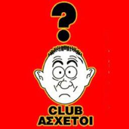Asxetoi Club -