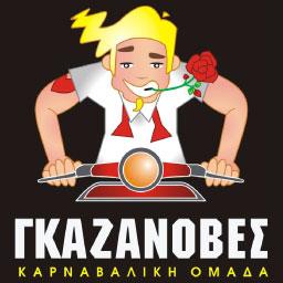 Gazanova -