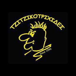 Tzitzikotrichides -